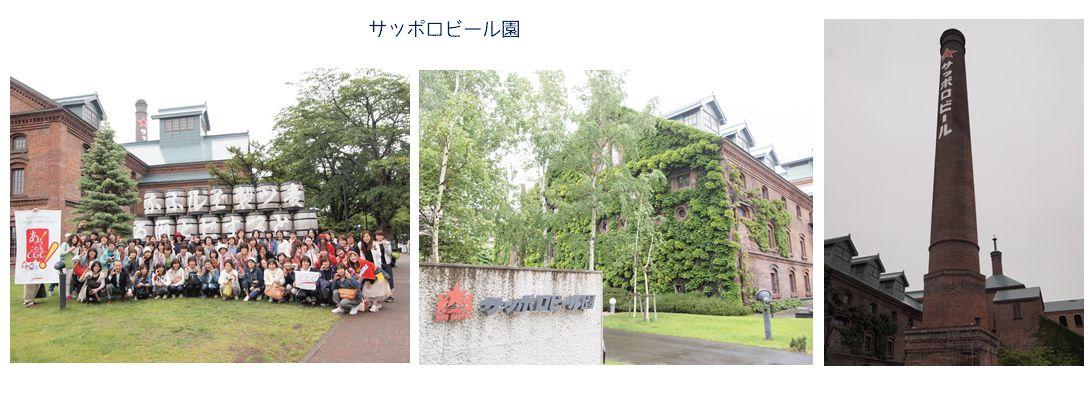 札幌-9.JPG
