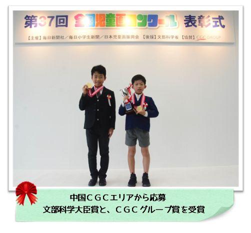 37回受賞者.JPG